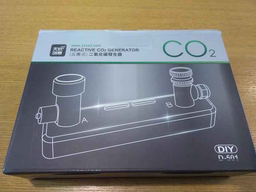化学反応式 D501 CO2ジェネレーターシステムキット