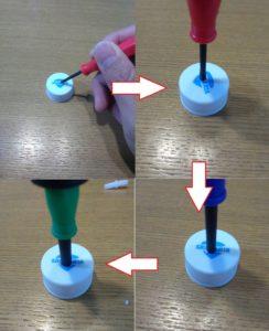 ペットボトルのキャップに穴を空ける