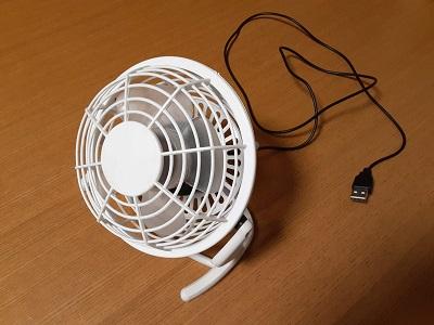 aquarium-cooling-fan-substitute-1
