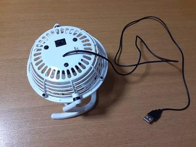 aquarium-cooling-fan-substitute-2
