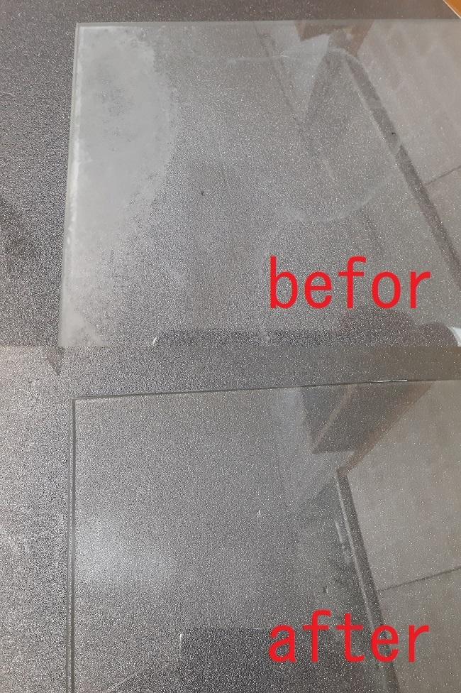 白い水垢汚れbefor,after